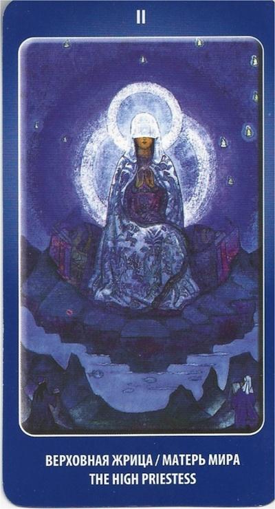 High Priestess Agni Roerich