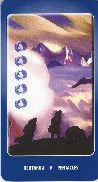 Agni Roerich 5 of pentacles