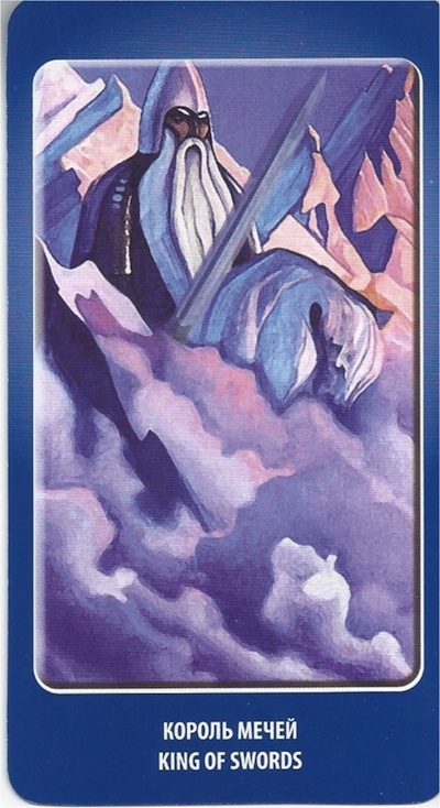 Agni Roerich king of swords