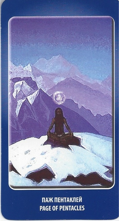 Agni Roerich page of pentacles
