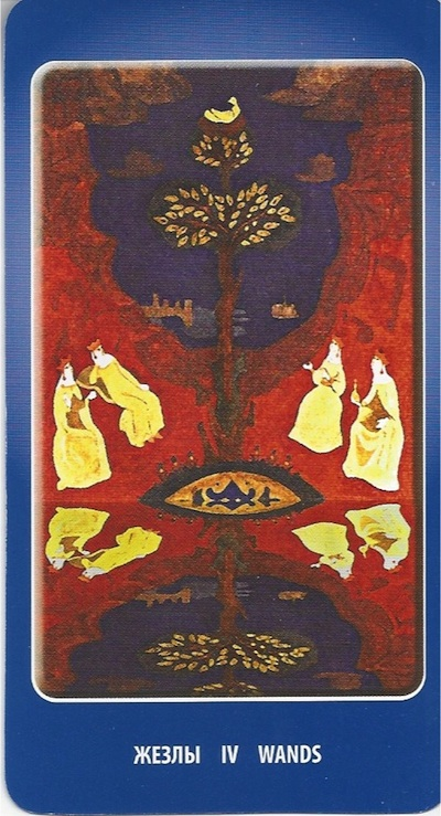 Agni Roerich4 of wands