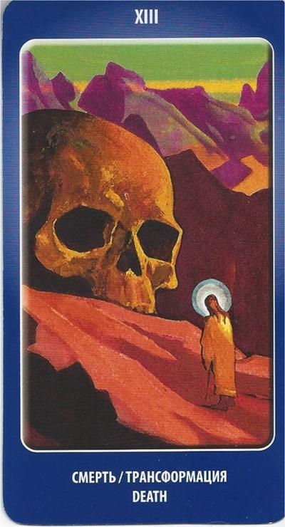 Death Agni Roerich