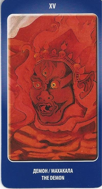 Devil Agni Roerich