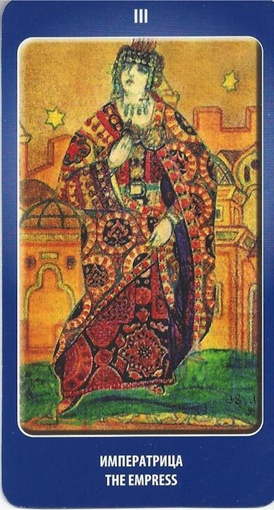 Empress Agni Roerich