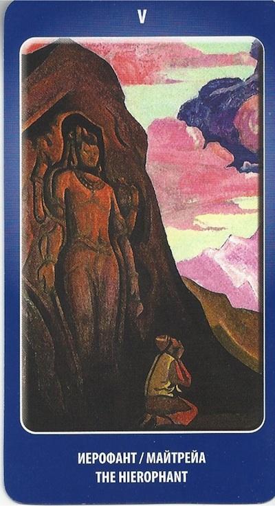 Hierophant Agni Roerich