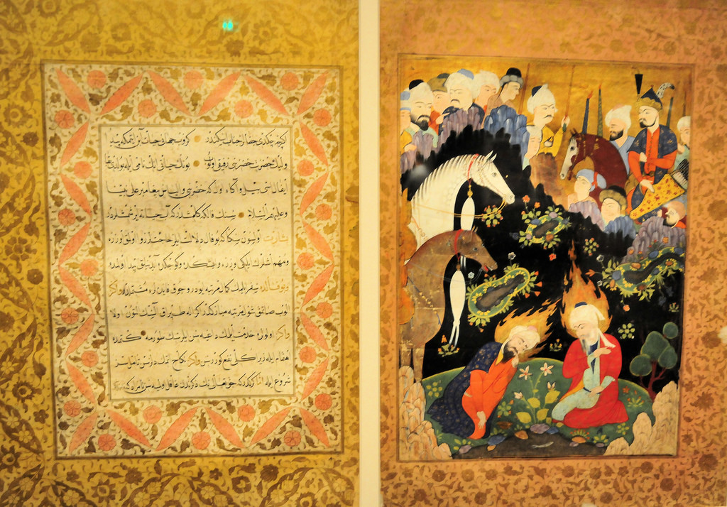 history of Falnama The Queen's Sword